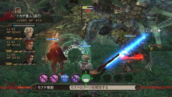 Nintendo Adds Xenoblade, The Last Story, Metroid: Other M Date To Release List