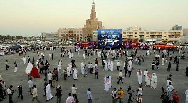 Pandemonium, Jubilation In The Streets Of Doha As Qatar Wins 2022 World Cup