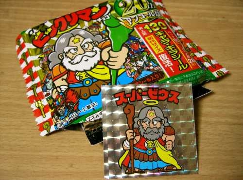 Man Arrested for Stealing Super Rare...Stickers