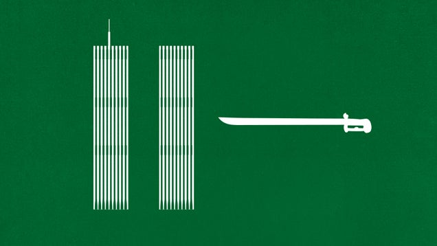 The Case That the Saudis Did 9/11, Explained