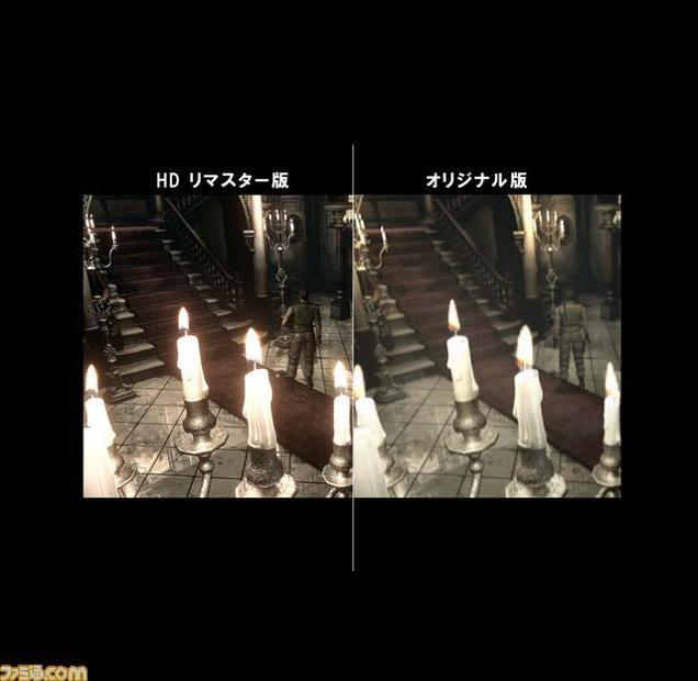 Resident Evil Rebirth HD : Images, et trailer de gameplay + DLC gratuit  Opzmarxr4gzlzddhad31
