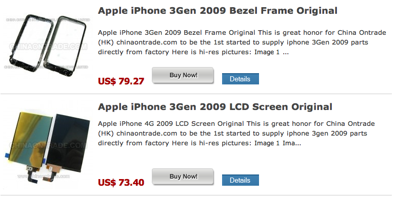 Next-Generation iPhone 3G Parts Revealed by Chinese Wholesaler?