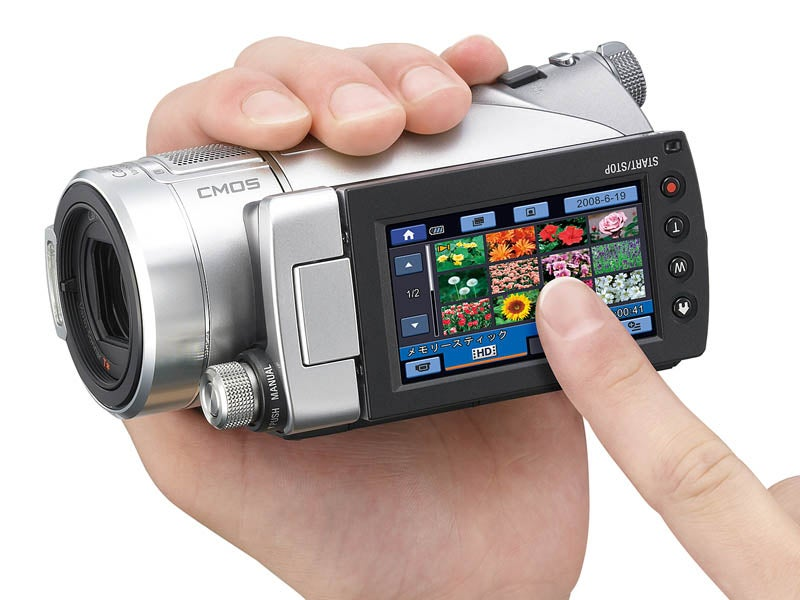 Sony HDR-CX12 HD AVCHD Camcorder Has Face-Recognition Technology