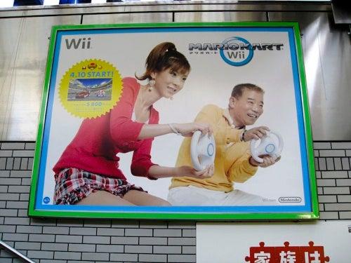 Former Mario Kart Pitch Girl Dangerously Thin