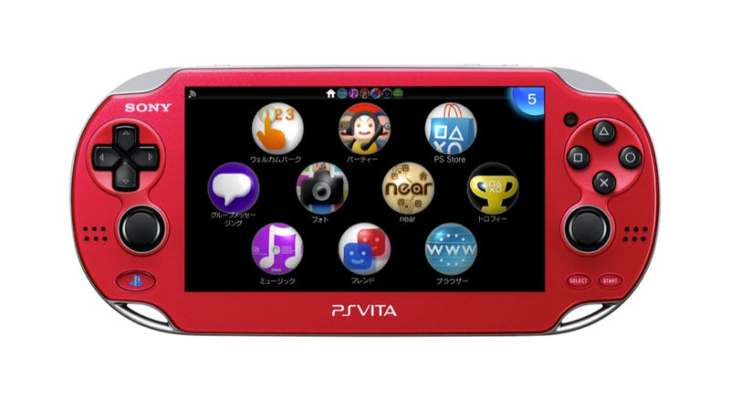 This PS Vita Might Rip Out Your Spine