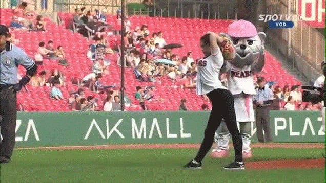 A Visual History Of Bizarre Korean First Pitches