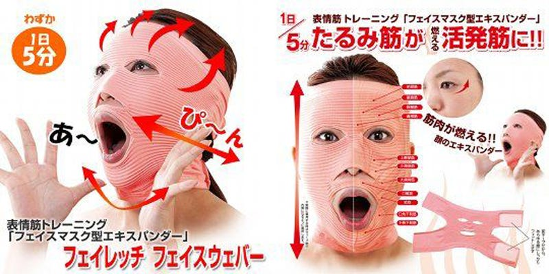 Finally, A Wrinkle Reducer That Is Also The Embodiment Of Evil