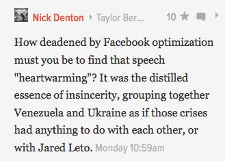 Haha, Dyspeptic Denton