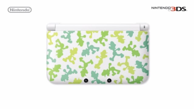 Japan Is Getting a Special Luigi 3DS XL