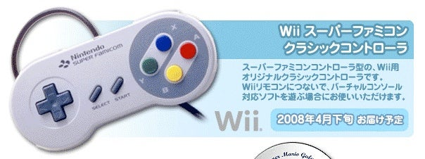 SNES Controller for Wii Makes Me Go So Nice