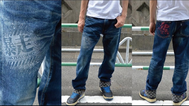 These Are Not The Nerdiest Jeans in Japan