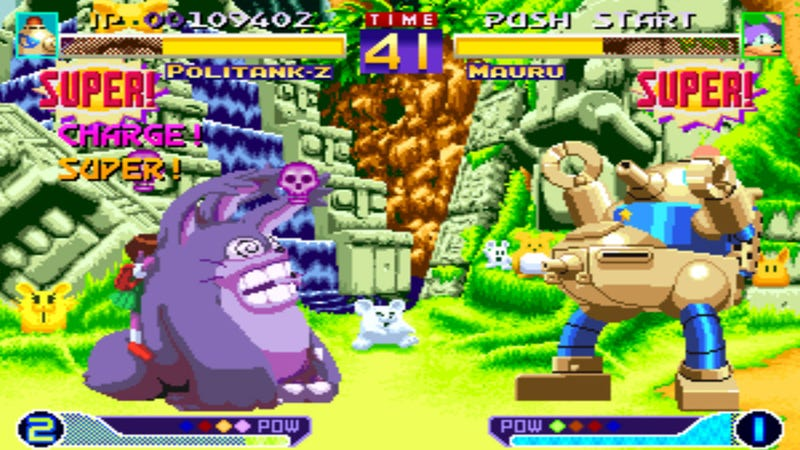 The Most Random Looking Fighting Games