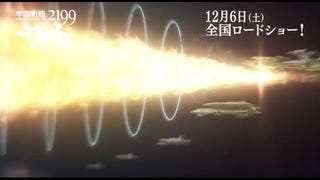 See The Weapon That Beats The Wave Motion Gun In The New <i>Yamato</i> Movie