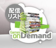 Japan's Games On Demand Are Different To Yours