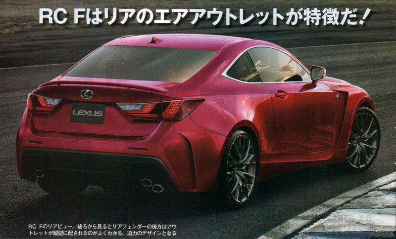 Are You The 2015 Lexus RC F?