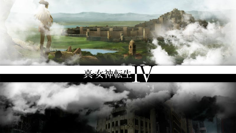 Here's Some Shin Megami Tensei IV News To Whet Your Appetite While We Wait For A Release Date