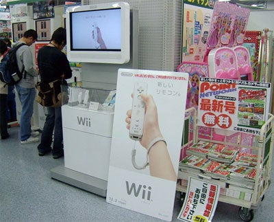 Japanese Games Market Down A Whopping 25%