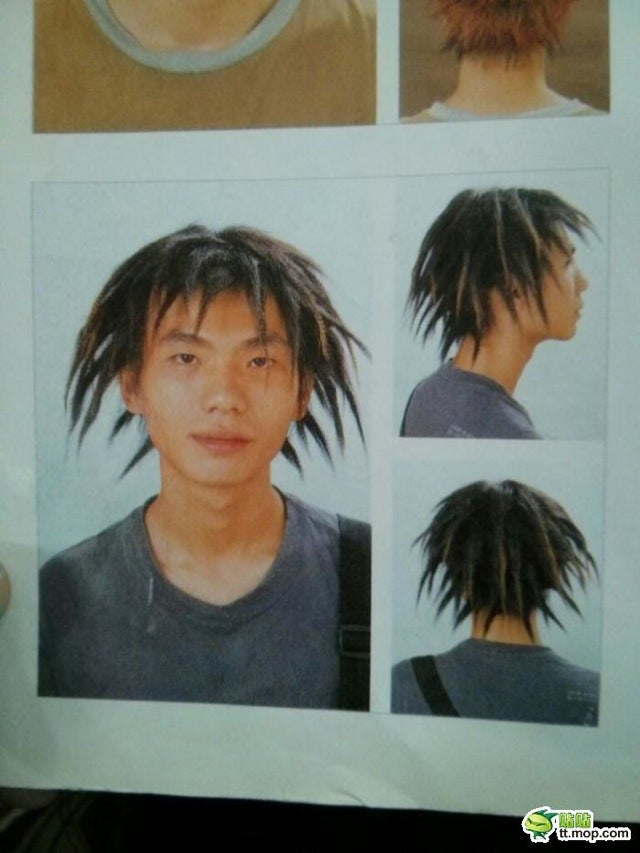 Chinese Hairstyles That Might Make You Sad