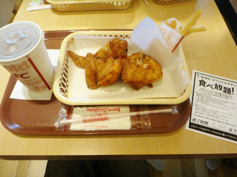 July 4 Had a Different Meaning in Japan: All You Can Eat Fried Chicken