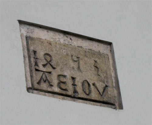 Removing Vowels Make Comments Appear to Be Written in Bulgarian