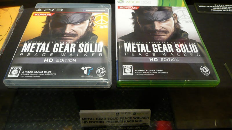 Metal Gear and Zone of the Enders Fans, This Is for you