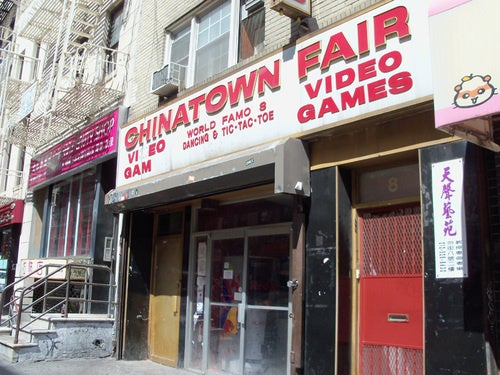 Chinatown Arcade, An Unlikely Place For Tolerance