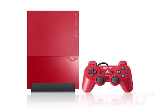 Japan Gets A New, Red PS2