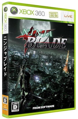 Ninja Blade Demo Ready To Slice Up December 29
