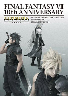 Final Fantasy VII Ultimania Book Getting Revision