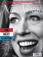 Chelsea Clinton Made A Girl Fat!