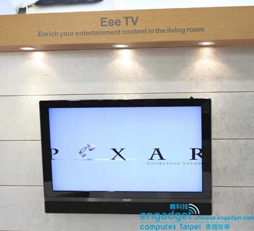 Asus Eee TV (Too Far?)