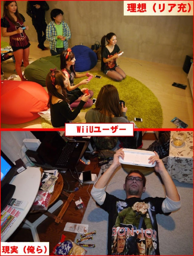 "Japan's Version of ""Expectations vs. Reality"""