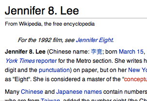 Please Respect Jennifer 8. Lee's Chinese Name!