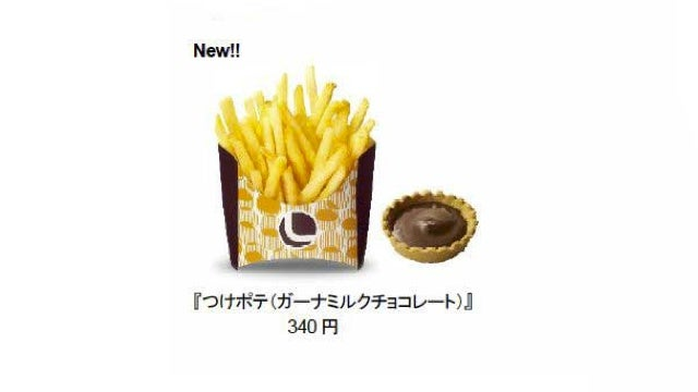 Ketchup? Ha! Dip Your Fries in Chocolate