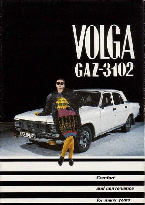 In Soviet Russia, Volga Wears YOU!