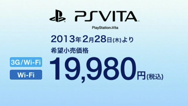 The PS Vita Gets a Price Cut in Japan [Update]