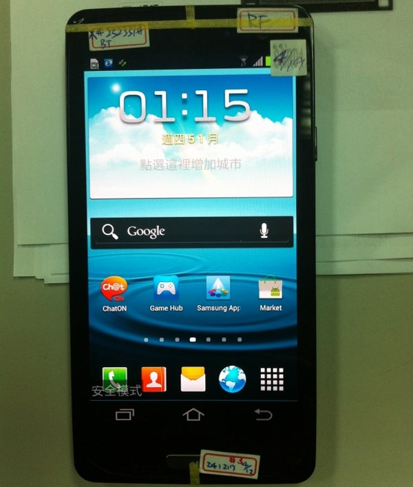 More Samsung Galaxy S III Hardware Caught On Camera