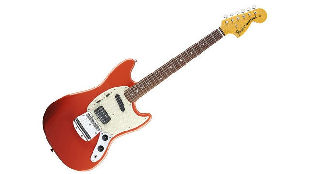 Daily Desired: A Kurt Cobain Guitar for Children of the 90s