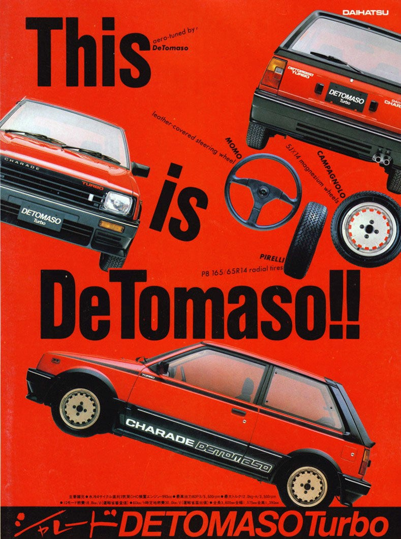 The De Tomaso Turbo Is Not At All What You're Picturing