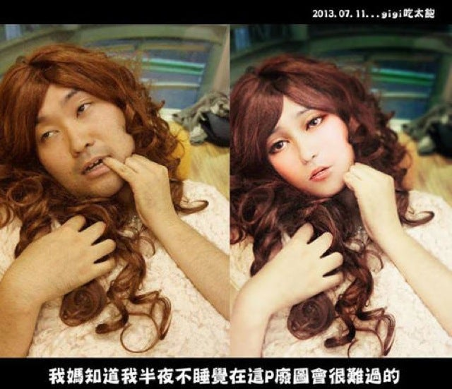 Taiwan's Photoshop Masters Attempt the Impossible