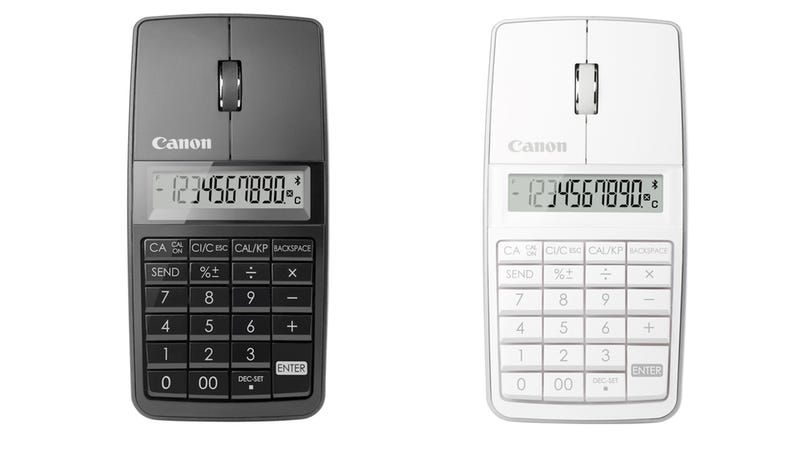 Canon Plays God by Fusing Calculator with Mouse