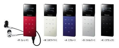 """Noise Killer"" Panasonic D-Snap SV-SD870N Runs 100 Hours Per Charge"