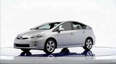 This IS The New Toyota Prius