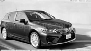 2014 Lexus CT. This is it. Probably.