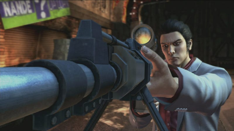 Prepare to Yakuza in 2012 With Dead Souls