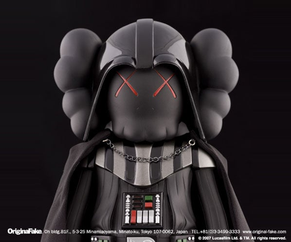 Darth Vader Crossbred With A Pirate Flag, Toy Collectors Go Crazy