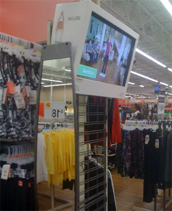 Wii Fit Moves Out Of Electronics, Into Women's Clothing Department