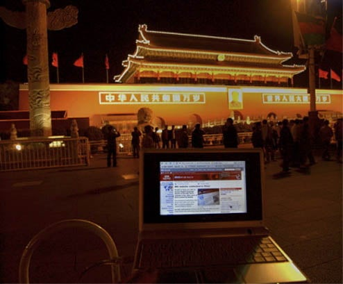Beijing to be World's Largest Wi-Fi City in 2011