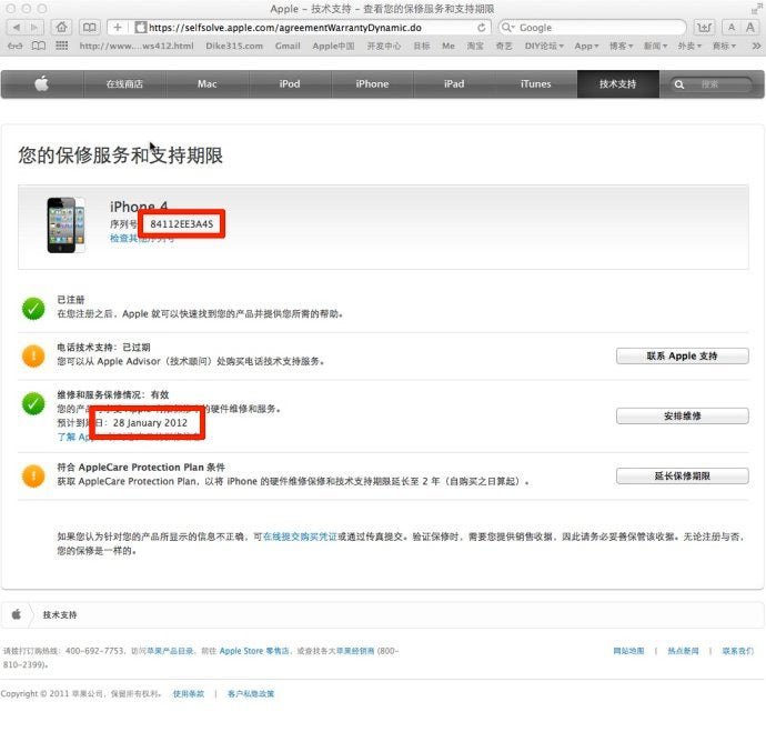 Is Apple Selling Refurbished iPhones As New iPhones in China?