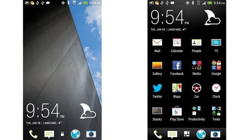 Leaked Screenshots Suggest HTC's Sense Skin Will Be Massively Simplified